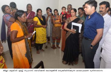 District collector visits rehabilitation centre opened on Medical College