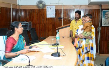 Minority Commission hearing at Collectorate