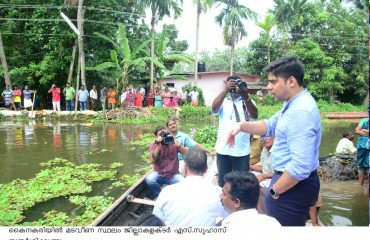 District collector S. Suhas visiting bund breaches in Kainakary