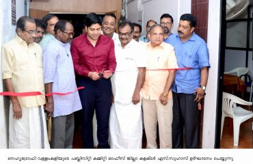Nehru Trophy Boat Race Publicity Committee Office Inauguration