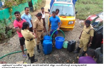 Supply Of Drinking Water