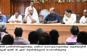 Agriculture Minister Speaks at Meeting