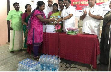 Distribution of Books & Water