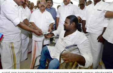 Donating Pension for Disabled on CMDRF