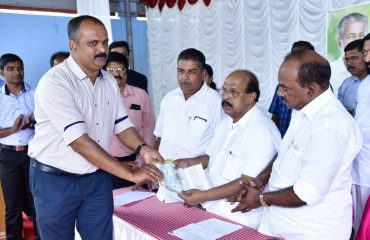 Donated Family Property to CMDRF