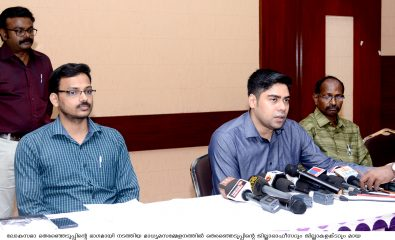 Press Conference held by District Collector 2019
