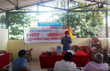 SVEEP training for fish farmers of Mavelikkara 2019