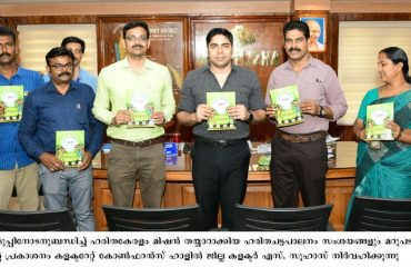 District Collector S Suhas IAS published handbook of Haritha Keralam Mission 2019