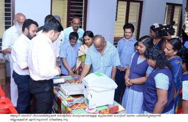 District Collector demonstrate VVPAT Machine at BUDS Rehabilitation Center Aryad- Election 2019