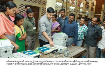 Mockpoll recorded by Collector at Alappuzha LAC-2019