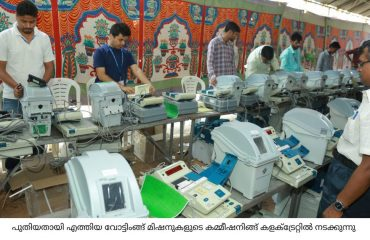New VVPAT Machine commisioning at Alappuzha Collectorate-2019