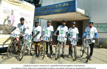 Cycle Rally conducted by students of gov. Engineering college Palakkad-At Alappuzha