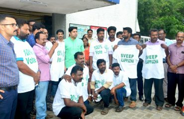 Green election based T-Shirt distribution inaugurated by District Collector-SVEEP