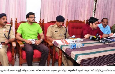 Press meet conducted by District collector-2019