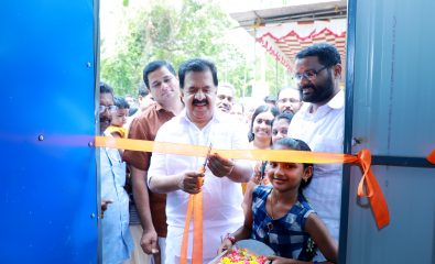 Drinking Water Project inagurated by Ramesh Chennithala