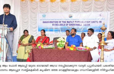 Water purifier project implemented by ADRA inaugurated by Sub Collector Krishna Theja-2019