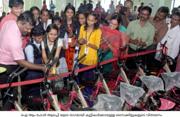 I AM FOR ALAPPEY Cycle distribution