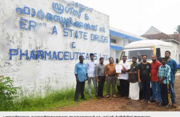 Medicines for Flood Relief Camps