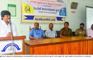 Traffic Awareness Program