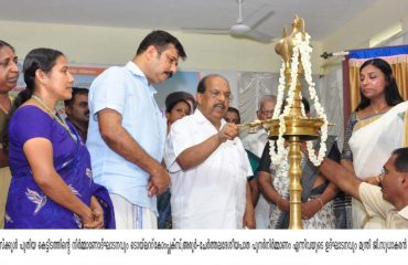 Inaguration of Govt High School Aroor,Toilet Complex and Reconsruction of Aroor Cherthala Road