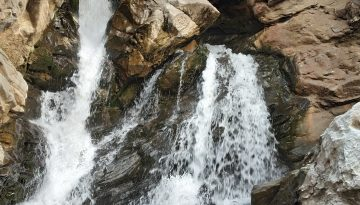 Tamasin Waterfall