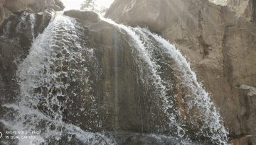 Bario Waterfall