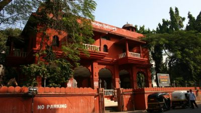 Lal Mahal Front View